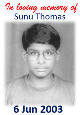 Sunu Thomas Memorial Award